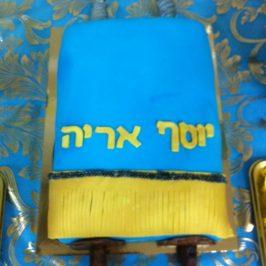 Torta de Naranja para Bar Mitzvah